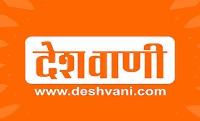 कुशीनगर में मंच ने मनाया हिंदी दिवस: आज भी मानसिक रूप से अंग्रेजी के उपनिवेश