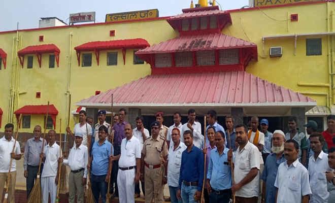 रक्सौल में रेलवे पदाधिकारियों ने निकाली स्वच्छता रैली, किया लोगों को जागरुक