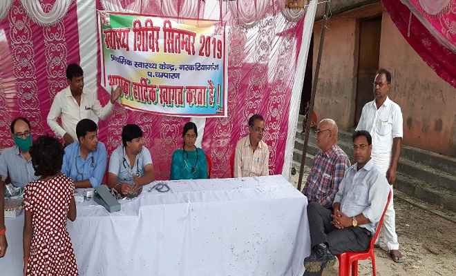महादलित बस्ती भंटाडीह में स्वास्थ्य शिविर का आयोजन, 437 मरीजों का हुआ स्वास्थ्य परीक्षण