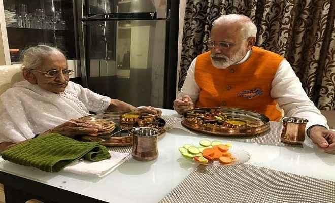 प्रधानमंत्री मोदी ने लिया मां हीरा बेन का आशीर्वाद, साथ किया भोजन