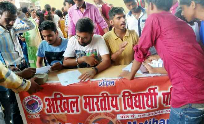 अखिल भारतीय विद्यार्थी परिषद ने एलएनडी कॉलेज नामांकन को लगाया हेल्पडेस्क