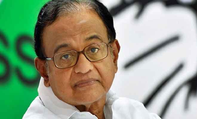 आईएनएक्स मीडिया डील मामला: पूर्व वित्त मंत्री पी चिदंबरम की न्यायिक हिरासत 3 अक्टूबर तक बढ़ी