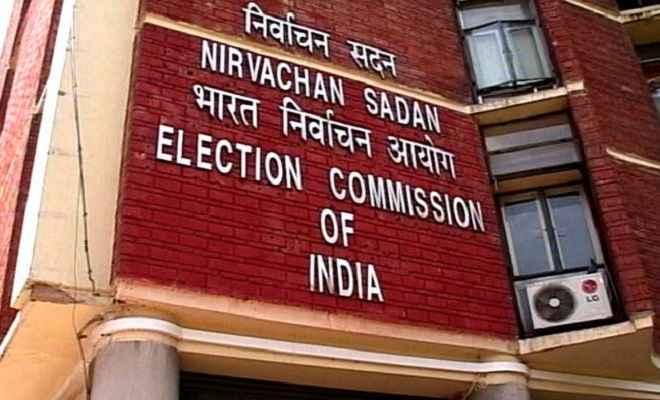 चुनाव आयोग आज दोपहर करेगा महाराष्ट्र और हरियाणा में विधानसभा चुनाव की तारीखों का ऐलान