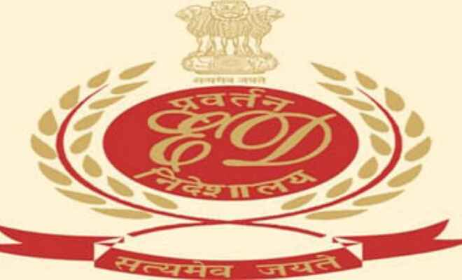 साईं इनफो सिस्टम के मुख्य प्रबंध निदेशक को बैंक धोखाधड़ी मामले में प्रवर्तन निदेशालय ने गिरफ्तार किया