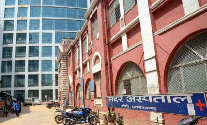 आयुष्मान भारत योजना: सदर अस्पताल रांची लाभ देने में देशभर के सदर अस्पतालों में दूसरे नंबर पर