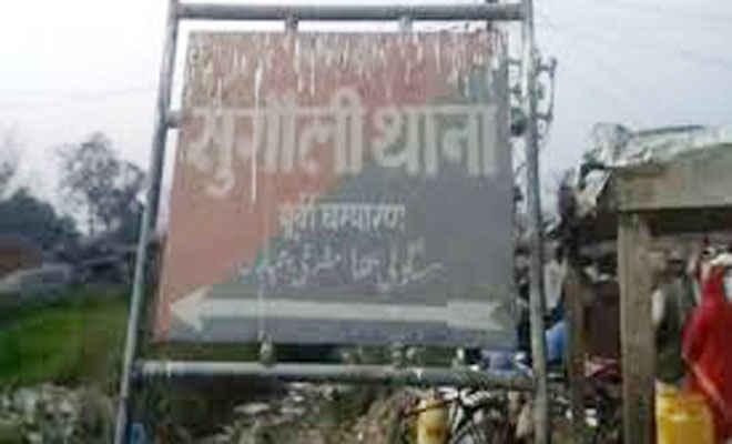 मोतिहारी के सुगौली में अपराधियों ने फाइनेंसकर्मी से हथियार के बल पर लूट लिए 1.30 लाख