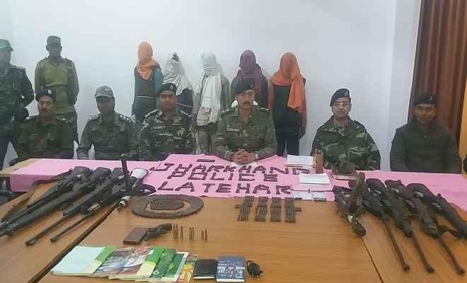 झारखंड : उग्रवादी संगठन टीपीसी के सब जोनल कमांडर समेत पांच नक्सली गिरफ्तार