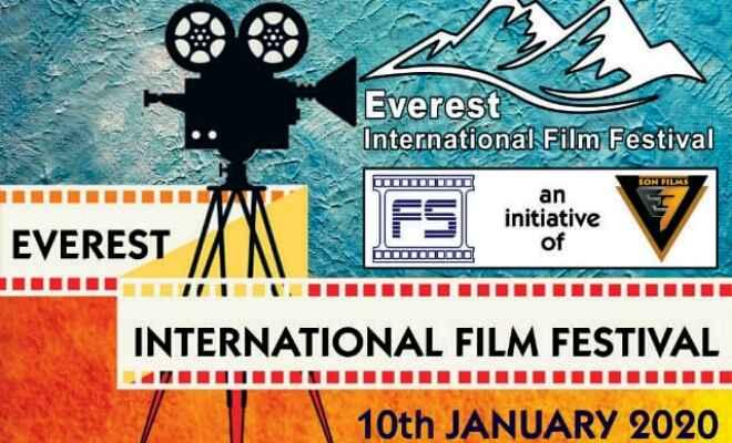 एवरेस्ट अंतर्राष्ट्रीय फिल्म महोत्सव की मेजबानी करने के लिए सिलीगुड़ी तैयार