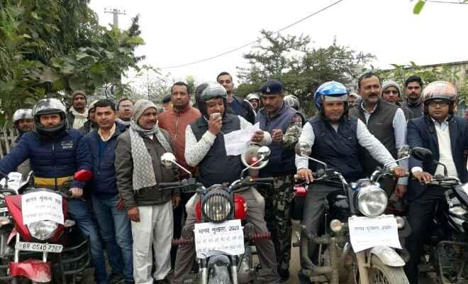 रक्सौल में एसडीओ के नेतृत्व में मानव श्रृंखला को लेकर निकली बाईक रैली