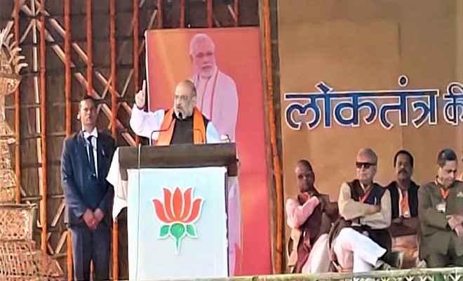 बिहार में नीतीश के नेतृत्व में लड़ा जाएगा बिहार विधानसभा चुनाव : अमित शाह
