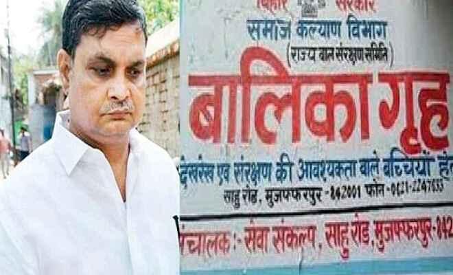 मुजफ्फरपुर बालिका गृह मामले में दिल्ली की एक अदालत ने बृजेश ठाकुर और 18 अन्य को ठहराया दोषी