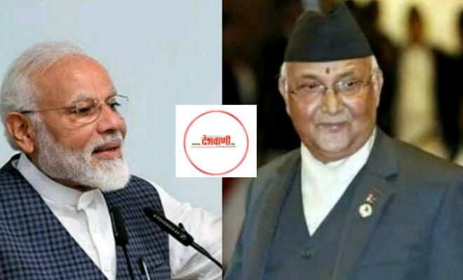 वीडियो कॉन्फ्रेंसिंग के माध्यम से प्रधानमंत्री मोदी और नेपाल के प्रधानमंत्री के पी शर्मा अोली ने आज विराट नगर में एकीकृत जांच चौकी का किया उद्घाटन