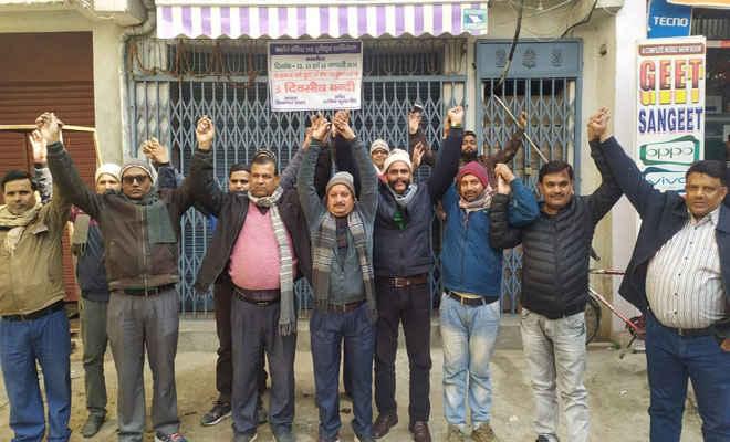 केमिस्ट एवं ड्रगिस्ट संघ के अह्वान पर रक्सौल में दवा दुकानदारों की तीन दिवसीय हड़ताल शुरू, बंद रहे मेडिकल स्टोर्स