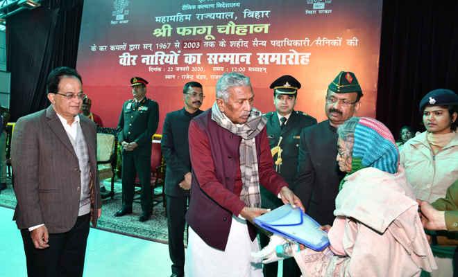 शहीद सैन्य पदाधिकारी व सैनिकों की वीर नारियों के सम्मान समारोह में बिहार के राज्यपाल ने किए 92 वीर नारियों को सम्मानित