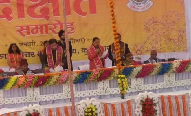 शिक्षक और युवाओ की सहभागिता से अखण्ड भारत का निर्माण-राज्यपाल आनंदीबेन पटेल
