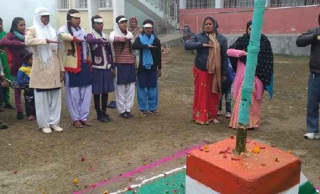 गणतंत्र दिवस: मठियावृत बैठनिया उत्क्रमित माध्यमिक विद्यालय में हर्षोल्लास के साथ लहराया तिरंगा