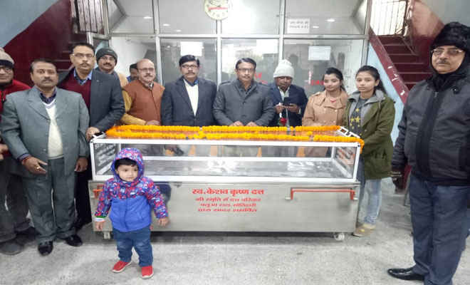 मोतिहारी बलुआ टाल के दत्त परिवार ने रेड क्रॉस सोसाइटी को रेफ्रिजरेटेड कॉफिन दान दिए