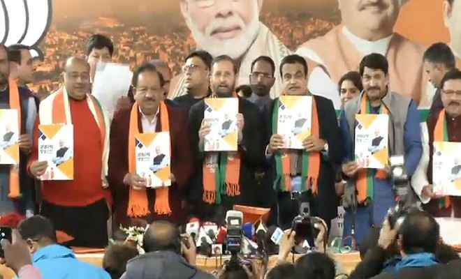 भारतीय जनता पार्टी का दिल्ली में संकल्प पत्र जारी, गरीब छात्रओं को इलेक्ट्रिक स्कूटी देने का वादा, कई लाभकारी योजना शामिल