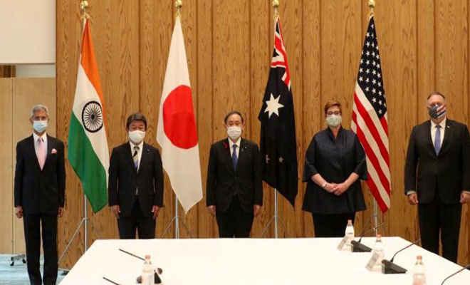 क्वाड बैठक में विदेश मंत्री जयशंकर बोले- हिंद-प्रशांत क्षेत्र में स्थिरता और समृद्धि के लिए मिल कर काम करेंगे