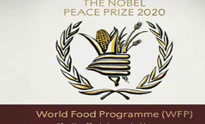 नोबेल शांति पुरस्कार  साल 2020: वर्ल्ड फूड प्रोग्राम को मिला नोबेल शांति पुरस्कार