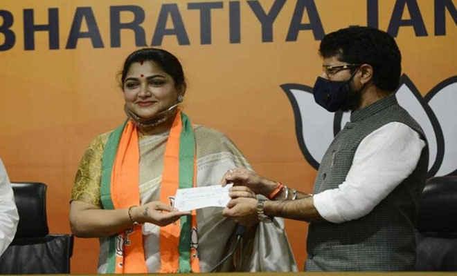 अभिनेत्री खुशबू सुंदर ने कांग्रेस का हाथ छोड़ थामा भाजपा का दामन, बोलीं- कांग्रेस के नेता जमीनी हकीकत से दूर