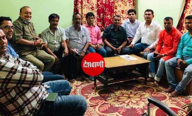 भारतीय जनता पार्टी प्रत्याशी को विजयी बनाने के लिए बैठक हुई संपन्न