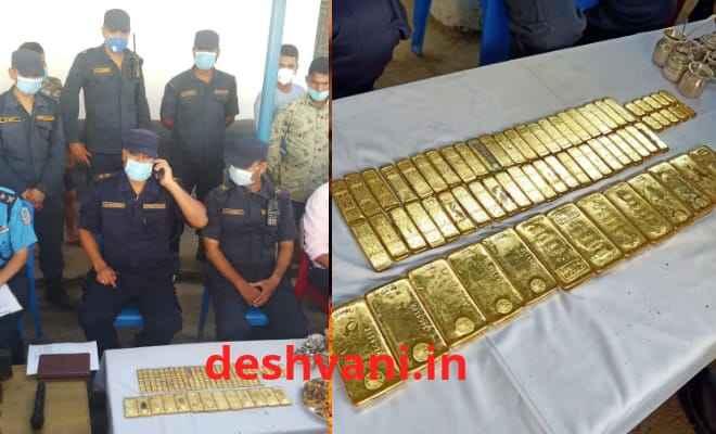 बीरगंज में नेपाल पुलिस ने एक फ्लैट से लगभग 23 किलोग्राम सोना का बिस्किट सहित सोना का गहना और चाँदी का बर्तन किया बरामद