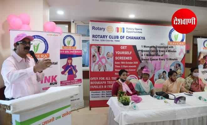 समय रहते अगर सर्तक नहीं हुए तो आम हो जायेगी स्तन कैंसर बीमारी : डॉ वी पी सिंह