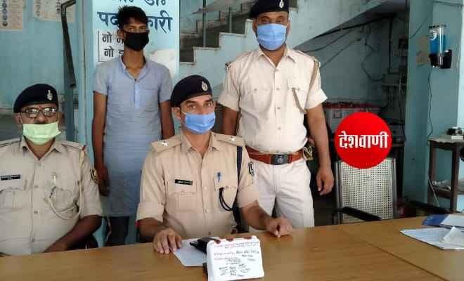 रक्सौल पुलिस ने 36 लाख के चरस के साथ युवक को किया गिरफ्तार