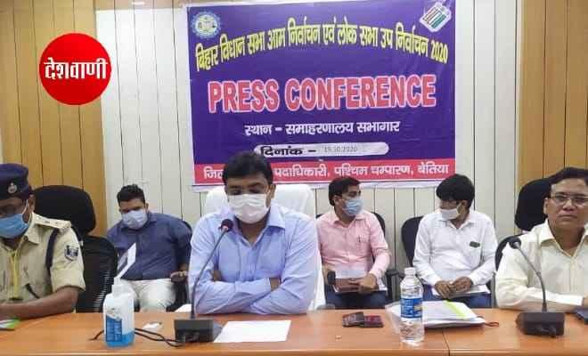 चनपटिया,  बेतिया और नौतन विधानसभा क्षेत्र में शांतिपूर्ण मतदान को प्रशासन पूरी तरह तैयार : कुंदन कुमार