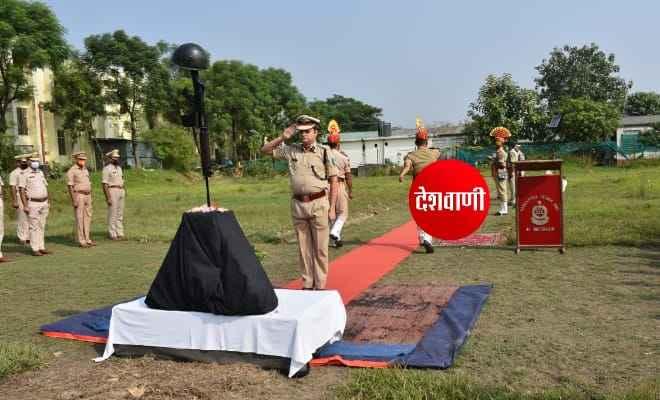 रक्सौल: पनटोका कैम्प में पुलिस स्मृति दिवस मनाया गया