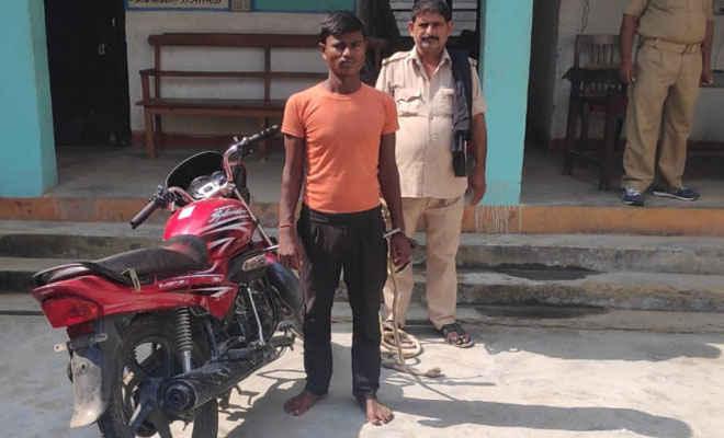 घोड़ासहन में बाइक चोरी का आरोपी गिरफ्तार, हीरो मोटरसाइकिल बरामद