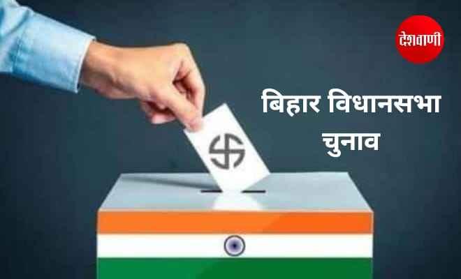 बिहार विधानसभा चुनाव के पहले चरण के लिए प्रचार अभियान जोरों पर