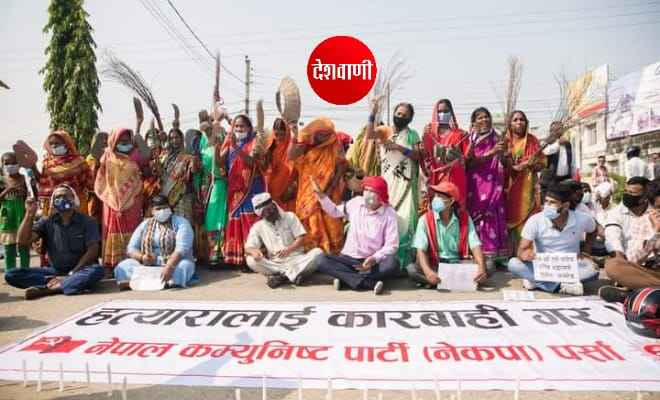 नेपाल कम्युनिस्ट पार्टी के सदस्य मुकेश चौरसिया की मौत के बाद नेपाल पुलिस से शिकायत दर्ज करने की मांग को लेकर विरोध प्रदर्शन जारी