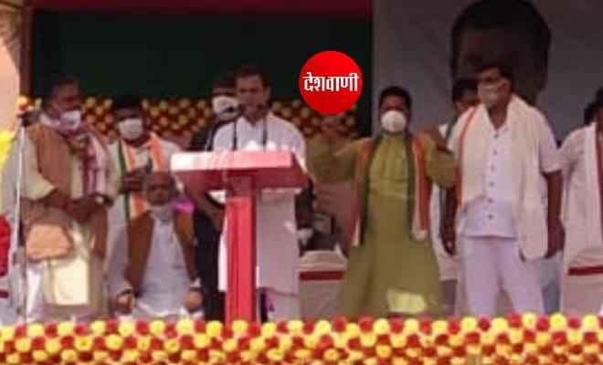 पश्चिम चंपारण: राहुल गाँधी ने चम्पारण व बिहार की जनता से नोटबन्दी व लॉक डाउन का मंजर याद दिलाया