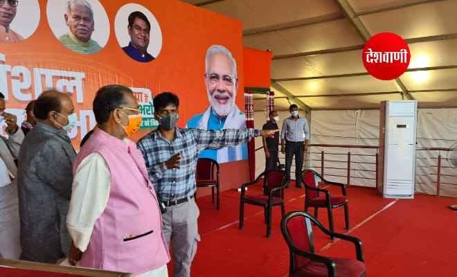 पूर्व केंद्रीय कृषि मंत्री राधा मोहन सिंह ने SPG के DIG एवं स्थानीय एनडीए नेताओं के साथ प्रधानमंत्री मोदी जी की सभा स्थल का किया निरीक्षण