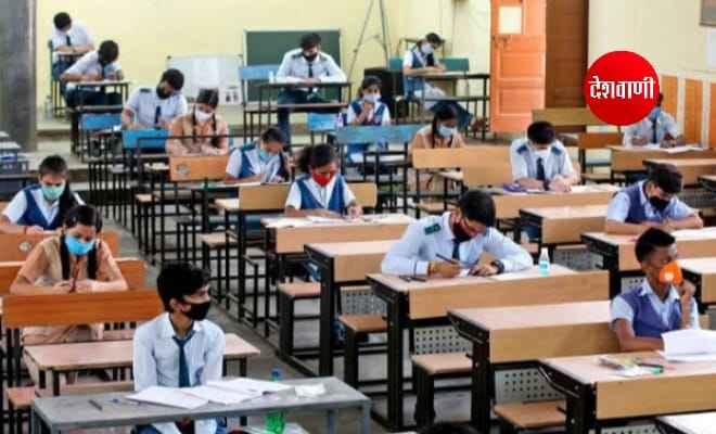 कर्नाटक: महाविद्यालय और उच्च शिक्षण संस्थान आज से खुलेंगे