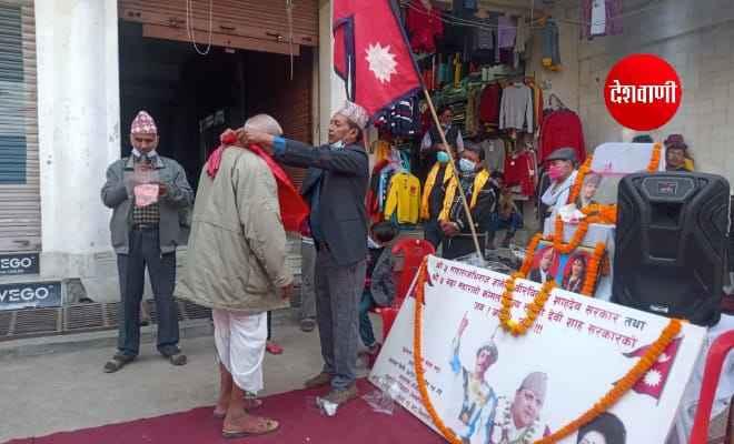 नेपाल: देशभक्त राजभक्त समूह पर्सा ने वीरगंज महाबीर मंदिर के पास सम्मान कार्यक्रम का किया आयोजन