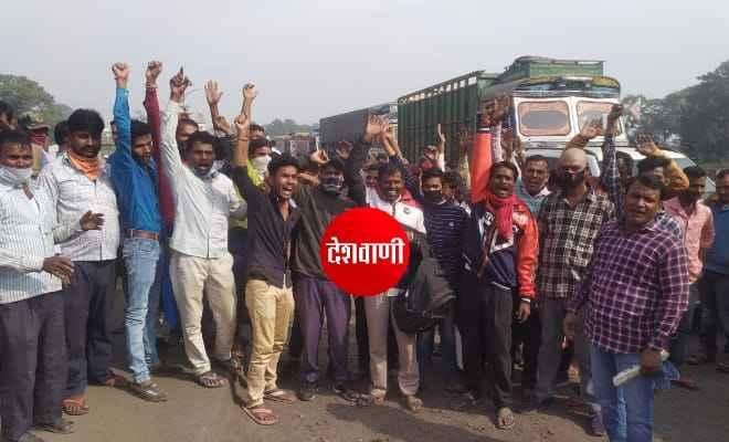भारतीय नागरिकों के नेपाल प्रवेश पर रोक लगाने के विरोध में भारत-नेपाल सीमा के मैत्री पुल पर जमकर हुआ बवाल
