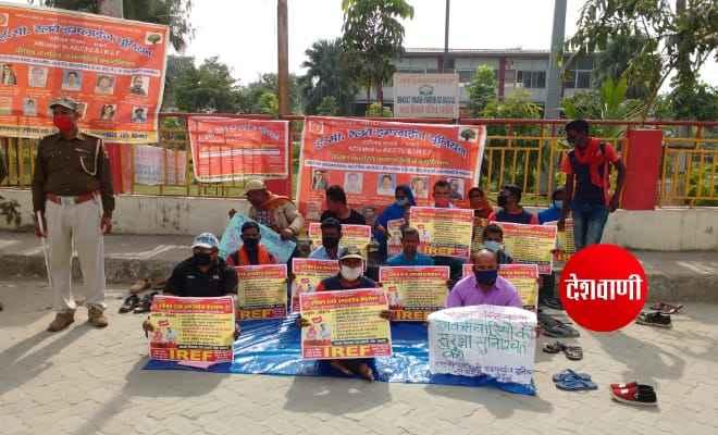 रेलवे के निजीकरण व निगमीकरण के विरोध में रक्सौल स्टेशन परिसर में धरना प्रर्दशन किया गया