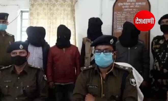 पश्चिम चंपारण: पुलिस ने किया ट्रेक्टर लुटेरा गिरोह का पर्दाफाश,5 गिरफ्तार