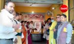 मोतिहारी: गोवा की पूर्व राज्यपाल मृदुला सिन्हा के निधन पर आज भाजपा जिला कार्यालय में श्रद्धांजलि दी गई