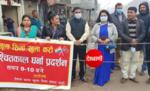 भारत-नेपाल सीमा खोलने की मांग को लेकर वीरगंज के कस्टम चौक पर समाजवादी जनता पार्टी ने शुरू किया अनिश्चित कालीन धरना प्रर्दशन