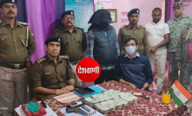 रामगढ़वा में कार सहित 11 लाख 53 हजार रुपये व एक पिस्टल के साथ एक व्यक्ति गिरफ्तार