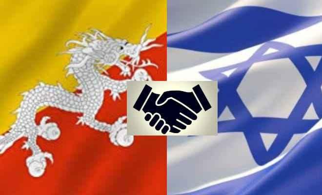 इजरायल ने भूटान के साथ राजनयिक संबंध स्थापित किए