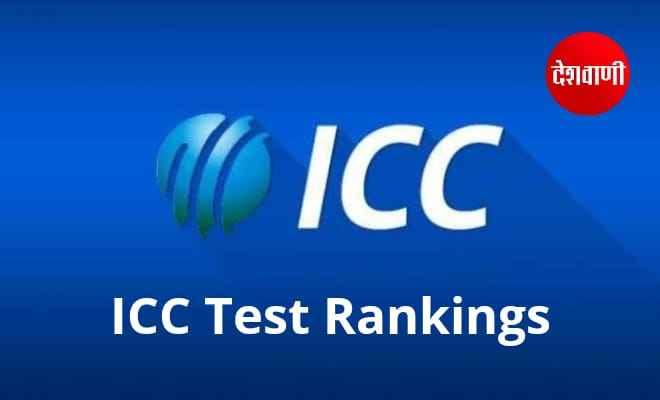 ये है आईसीसी के टॉप-10 बल्लेबाज