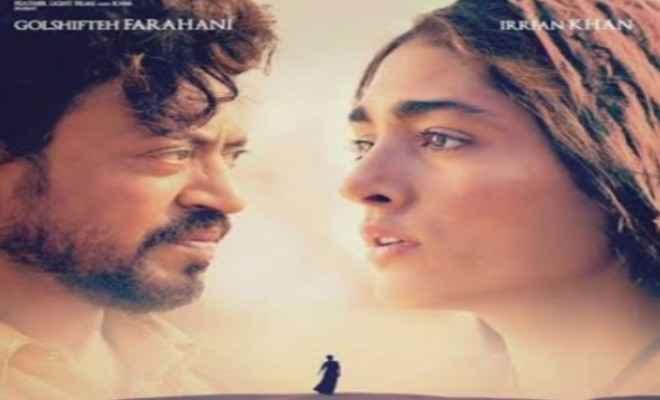 अभिनेता इरफान खान की आखिरी फिल्म 'द सॉन्ग ऑफ स्कॉर्पियन्स' का पोस्टर हुआ रिलीज