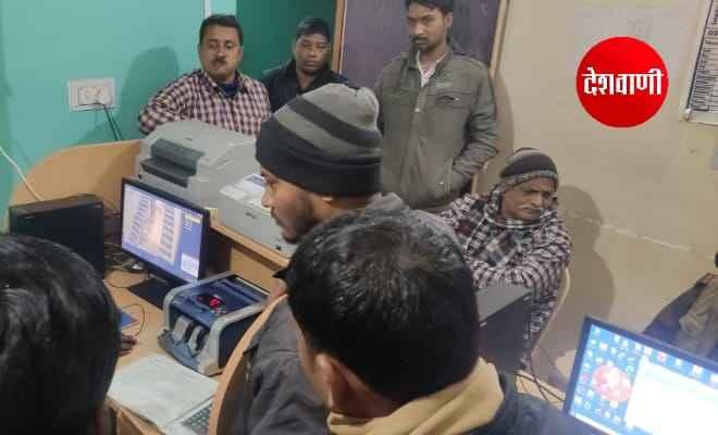 समस्तीपुर : सरायरंजन में दिन दहाड़े अपराधियों ने बंधन बैंक को लूटा