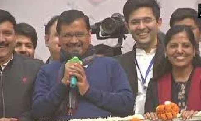 दिल्ली विधानसभा के चुनाव परिणाम, यह जीत मेरी जीत नहीं दिल्ली की जनता की जीत : केजरीवाल