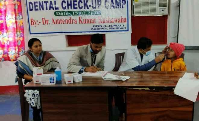 मोतिहारी के स्टेपिंग स्टोन्स एकेडमी में डेन्टल चेक-अप कैंप का किया गया आयोजन